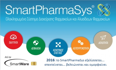 New Version Of SmartPharmaSys